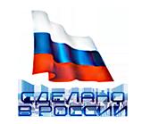 Proto-X. Сделано в России