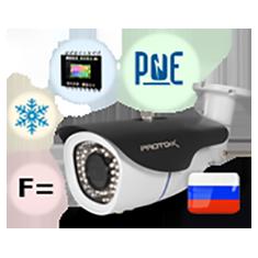 Сделано в России. Открыто производство AHD и IP видеокамер ТМ «Proto-X»